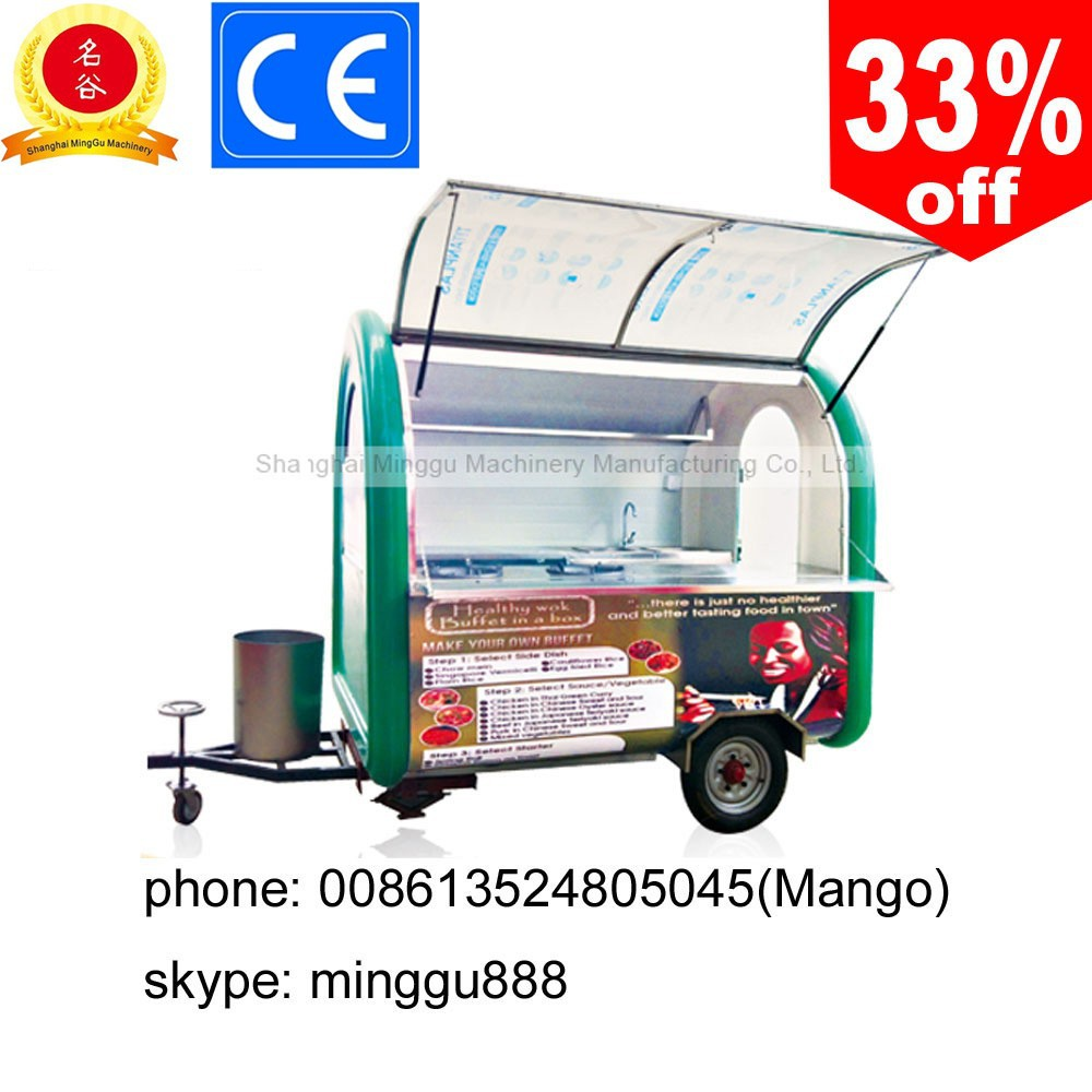 CE OEM GAS/ELECTRICAL ice cream machine/donut refrigerated food carts with Caster and Jack