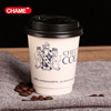 Eco friendly hot selling export paper coffee cup 8oiz 12oz 16oz with lids