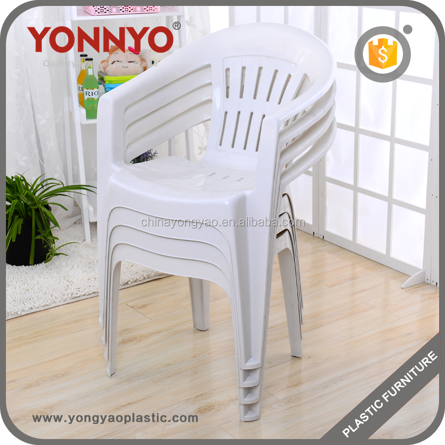 Best Price Outdoor Plastic Beach Chair White Garden Furniture Outside Chairs Product