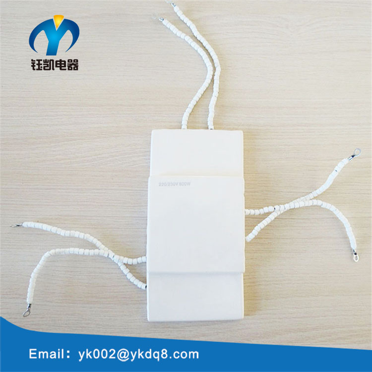 Far Infrared Ceramic Heating Element Electrical Cooling Plate