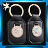 2013 key chain metal key chain leather key chain