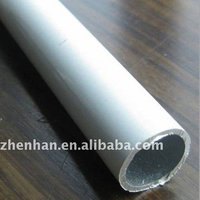 Aluminum curtain rod for double roller blind or zebra blind lower pole-curtain components,curtain rail,roller blind components