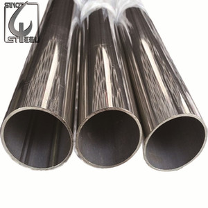 Supply China ASTM 441 Seamless Stainless Steel tube/pipe With Low Price