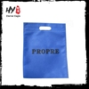 Multifunctional non-woven bag, non woven lamination bag, promotional non woven shopping bag with great price