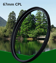 67mm CPL Circular Polarizing Polarizer Lens filter 67 mm camera filtros For Canon Nikon Sony DSLR Camera Lens