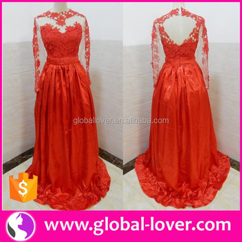 Latest Red Plain Frock Design One Piece Evening Maxi Long Umbrella