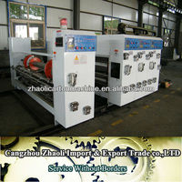 dongguang carton machinery used printing press machine for sale