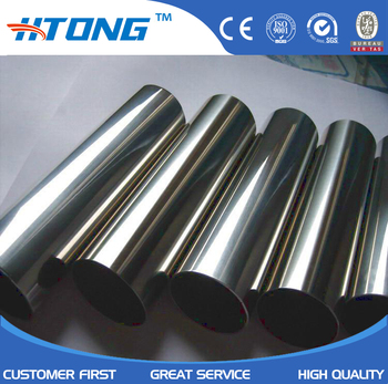 din 14571 1.5 inch 1cr18ni9ti material stainless steel seamless pipe & Din 14571 1.5 Inch 1cr18ni9ti Material Stainless Steel Seamless Pipe ...