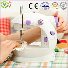 China professional supplier logo sewing machine