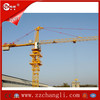 construction tower crane,self erecting tower crane,small construction crane