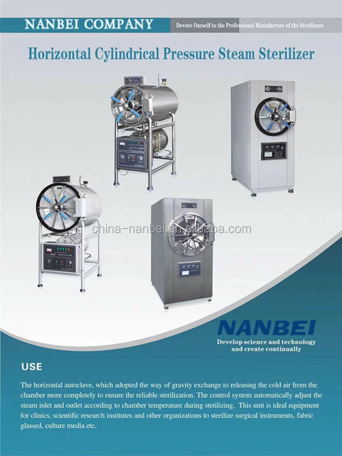 Easy operation stainless steel autoclave sterilizer price