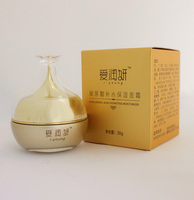 i-young Anti Aging Hyaluronic Acid Moisturizer Face Cream