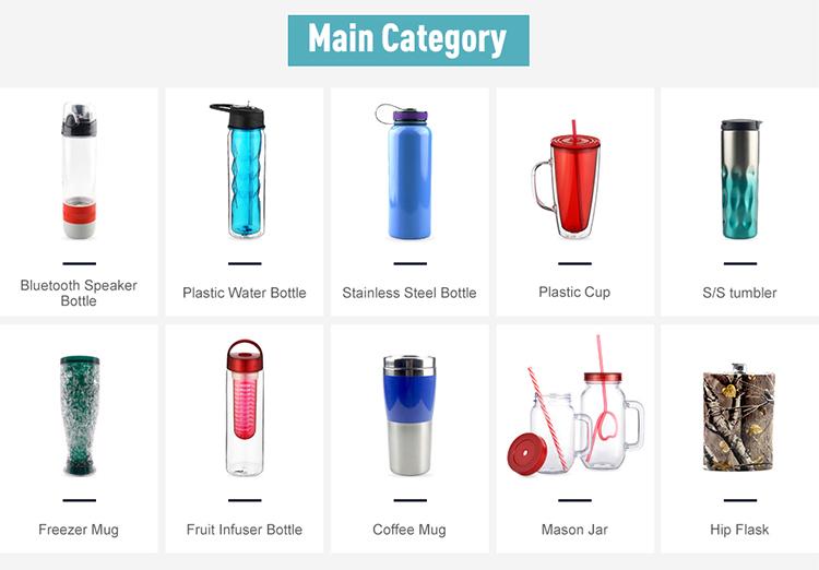 खाद्य ग्रेड BPA मुक्त प्लास्टिक फल तर करने वाला पानी की बोतल