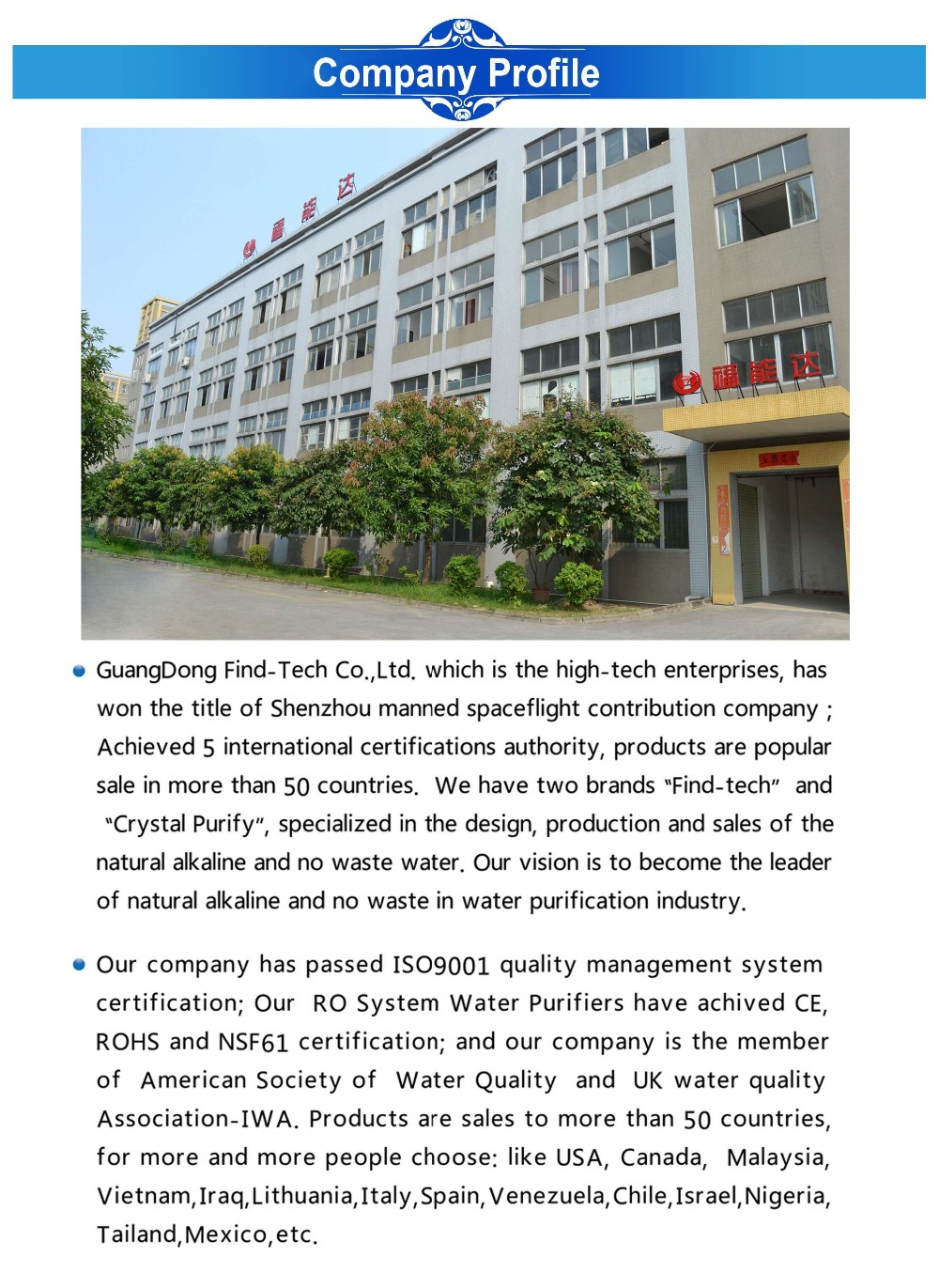 Where To Get Reverse Osmosis Water Factory Price Reverse Osmosis Water Filter Machine Price With