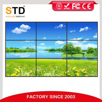 Cabinet Ip55 46 Inch Outdoor Video Wall With 5.3mm Bezel - Buy ...