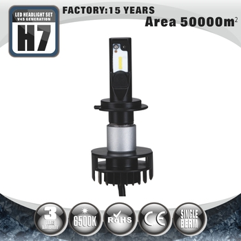 2018 New Arrival 12V LED Auto Lamp H7