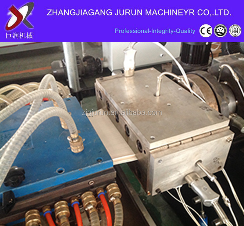 upvc fascia board extruding machine