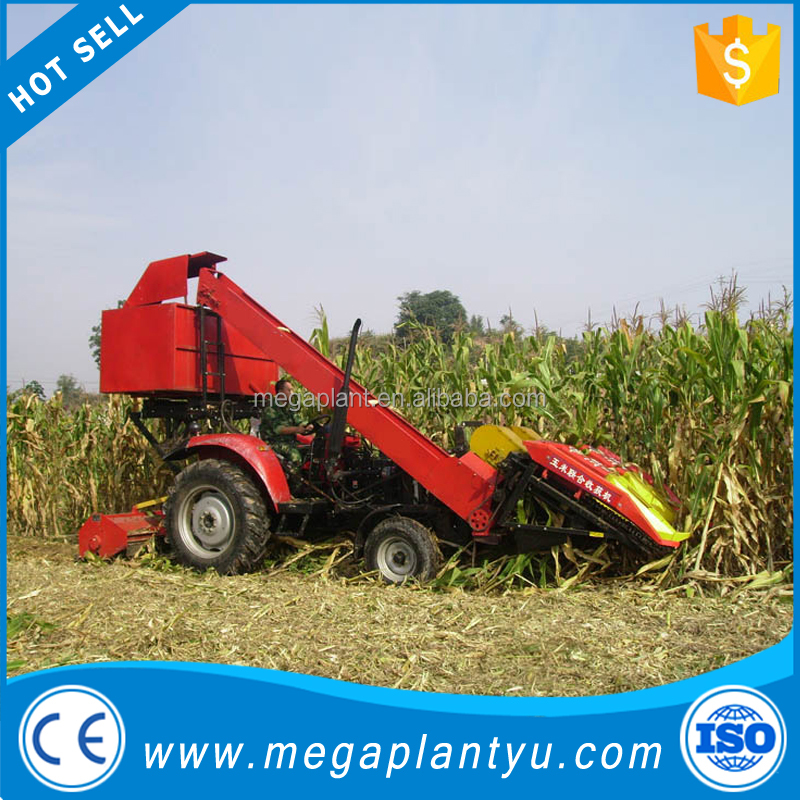 2016 Hot Sell High Quality Combined Corncob Harvester Corn Harvester Price
