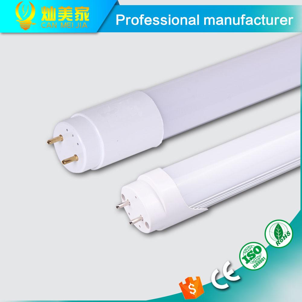 Wholesale 165-265V 4ft LED T8 Tube Light Housing 18W With Milky ...