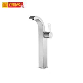 Stainless Steel Brass Brushed Single Handle Bathroom Faucet