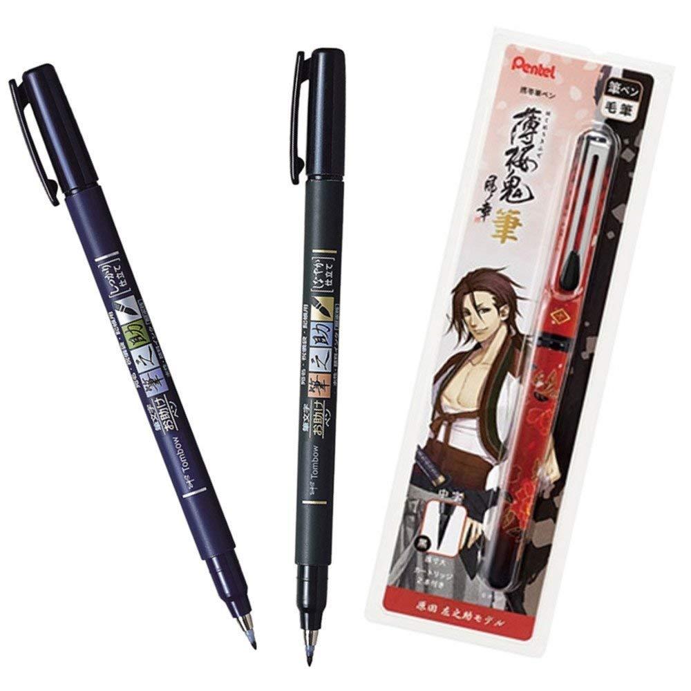 Medium Point 1Pen /& 2Refills Pentel Arts Portable Pocket Brush Pen