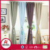New 100% polyester latest elegant plain curtains for the living room