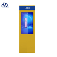32 inch ip65 multi user outdoor floor standing digital lcd advertising touch screen totem player with 3g
