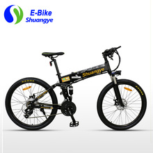 china adult foldable Cross country mountain ebike