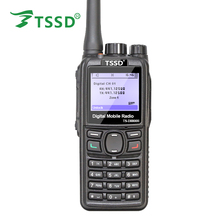 Newest DMR Dualband mobile walkie talkie Compatible with MOTOTRBO/HYTRA digital two way radio and Repeater +GPS opptional