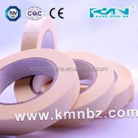 Medical Seal Bags Adhesive Tape