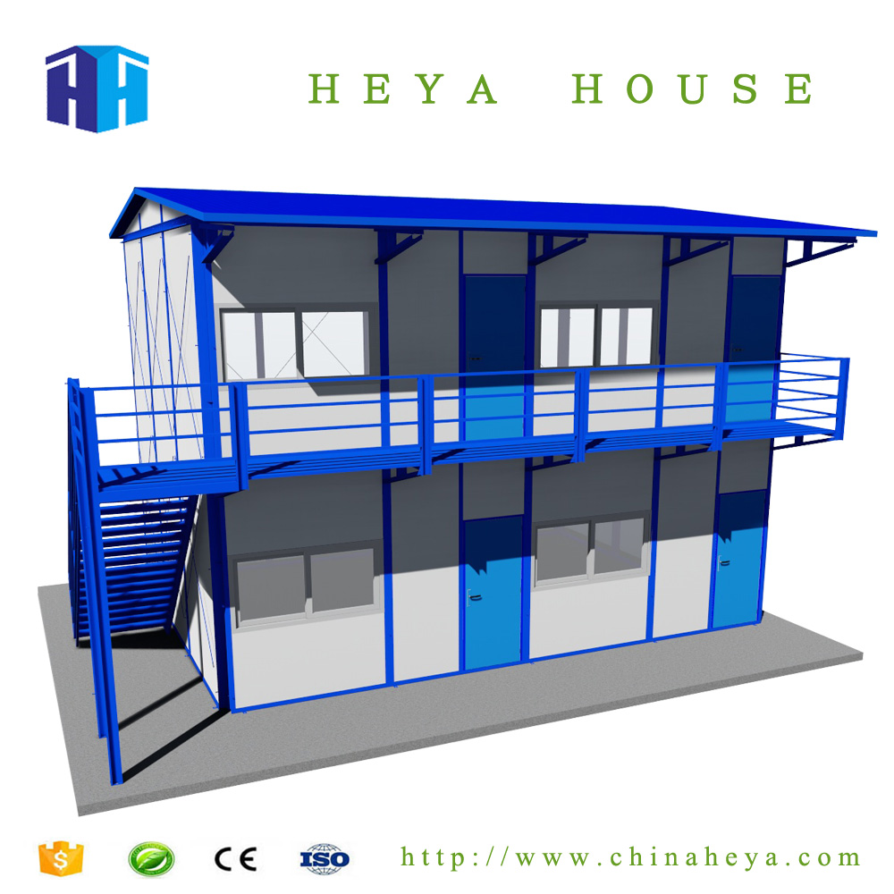 low cost prefab movable house compound wall designs China suppliers