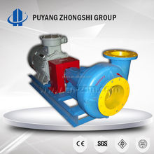 Mining used small Slurry Handling Centrifugal Sand Pump