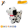 Cute dalmatian dog battery operated toy spotty dog