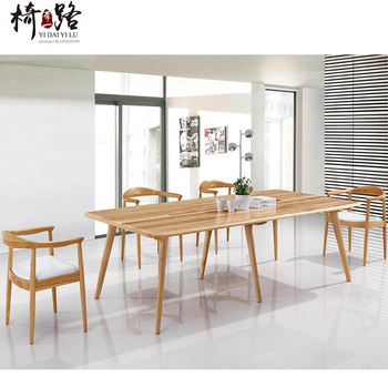 Modern All Solid Ash Wood Office Table Luxury Conference Room Table - Conference room table and chairs set