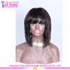 Fashionable Silky Straight Natural Color Short Fashion Hair Cuts Lace Front Wig With Bangs
