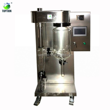 China high quality orange juice spray dryer/orange powder making machine/milk powder spray dryer