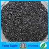 Monosodium glutamate production purification coconut shell activated carbon