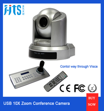 Optical Zoom 100X Digital Video Camera For Conference System, Sony Module
