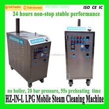 HZ-IN-L LPG Industrial Steam Cleaning Equipment/Best Car Washer Equipment