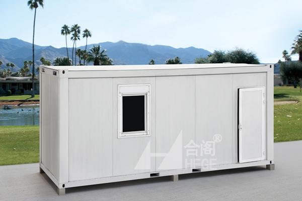 mini h user zum verkauf china vorgefertigten container h user 20ft bau behaelter. Black Bedroom Furniture Sets. Home Design Ideas