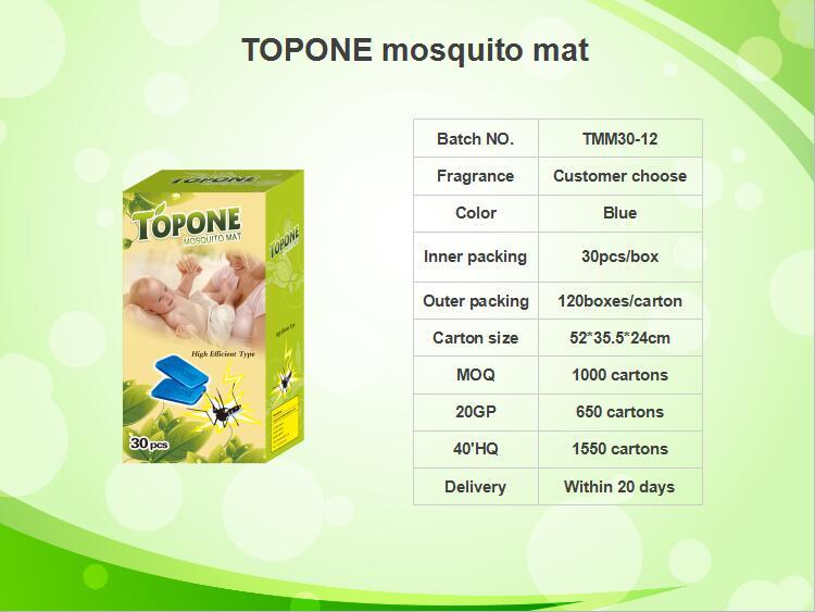 TOPONE mosquito mat 2015