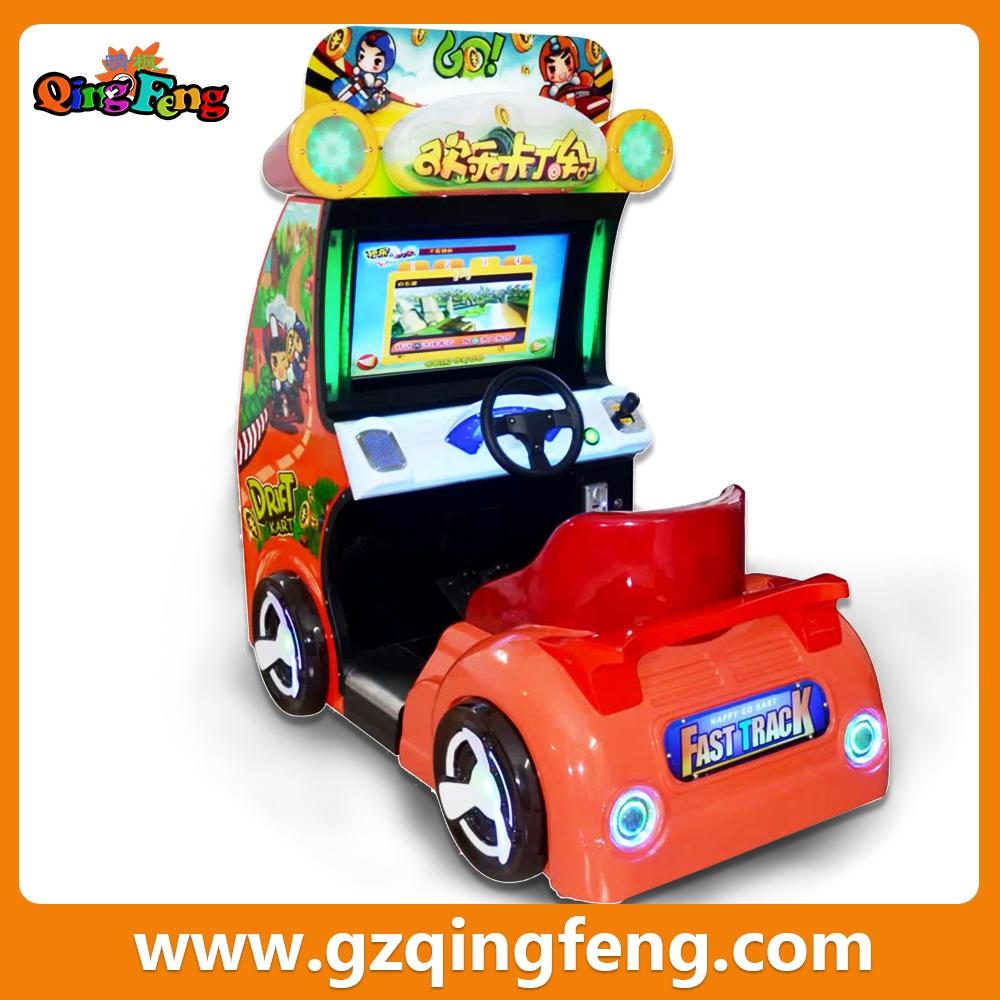 qingfeng canton fair best selling arcade game machine mini arcade machine kids car games buy. Black Bedroom Furniture Sets. Home Design Ideas