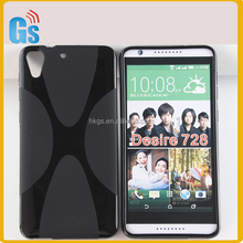 Mobile Shop Name X Line TPU Case Cover For HTC Desire 728