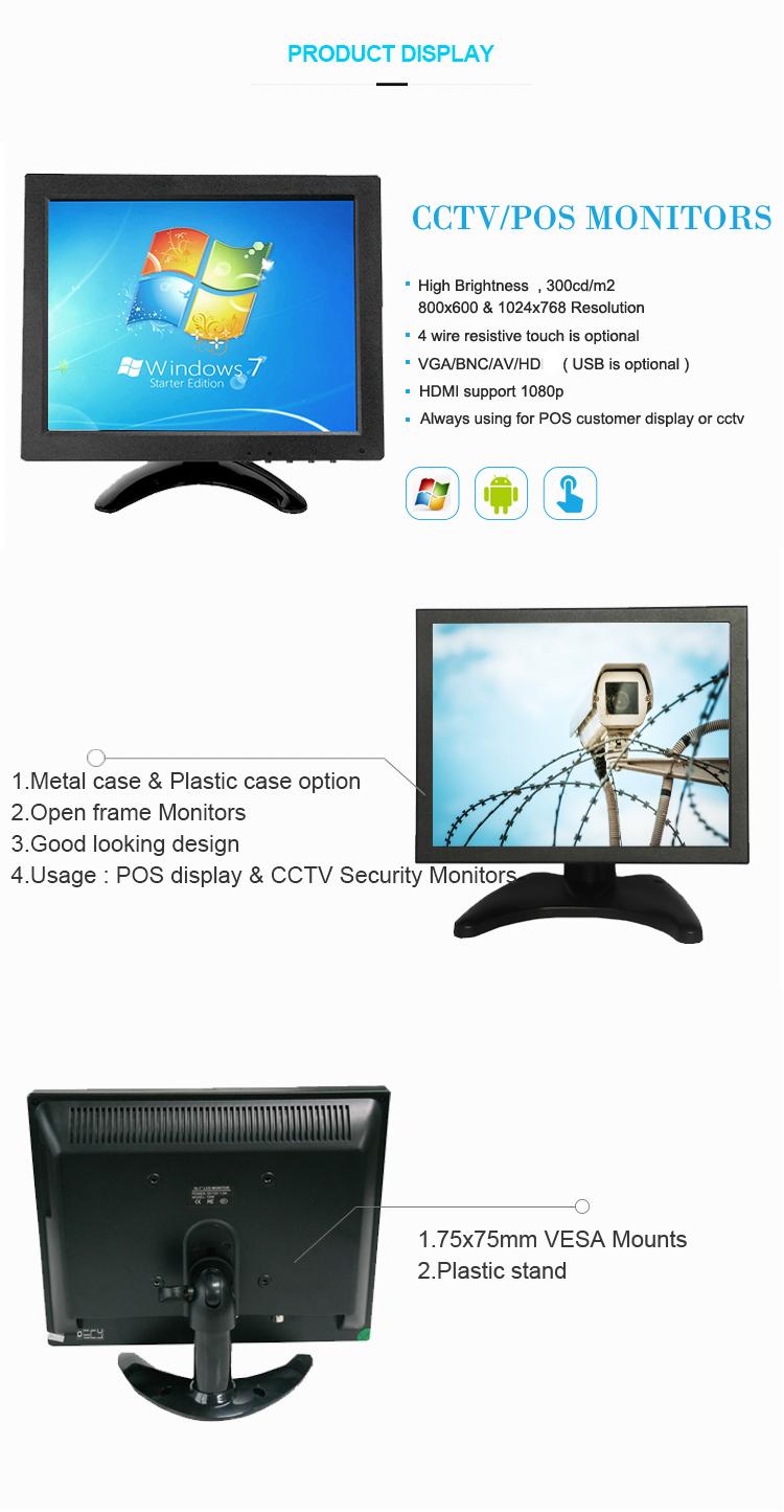 LCD Monitor/cctv tester