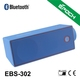 cheap price 2.1 speaker support usb/sd card/ fm, radio bluetooth speaker
