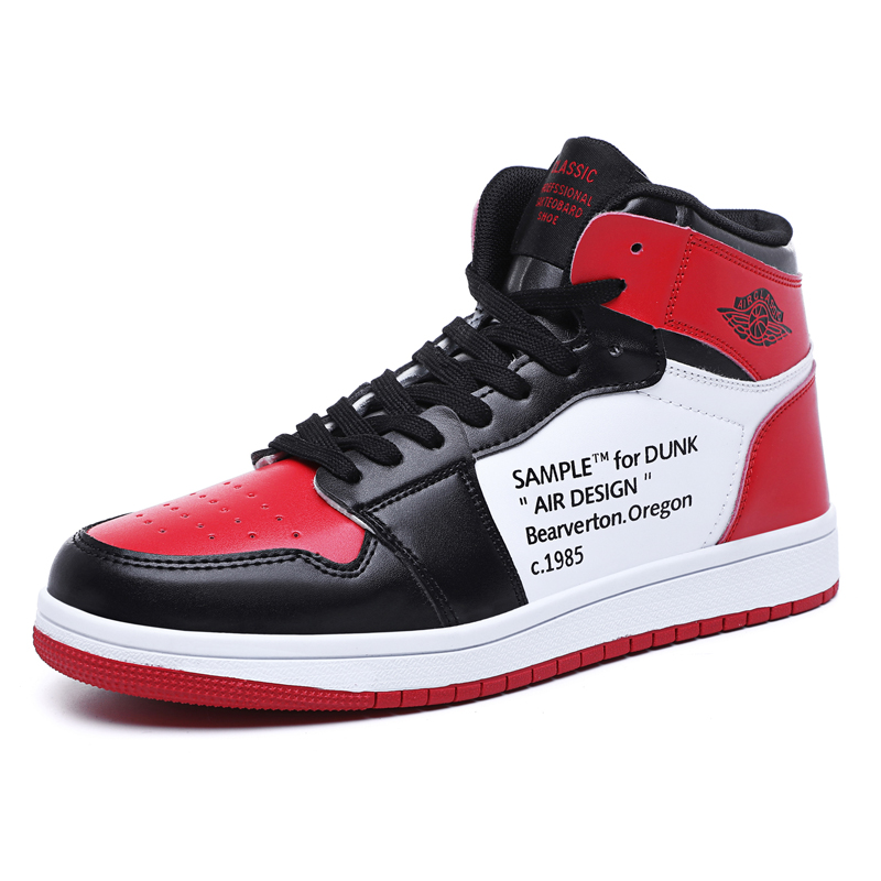2019 New Design Breathable Brand Jordan Sneakers Big Size Basketball Shoes for Men
