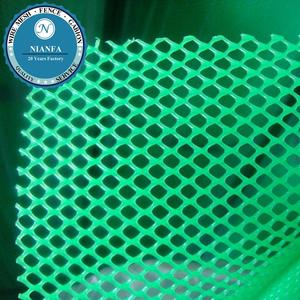 trellis netting plastic net/ pe plastic mesh for chicken cage floor(Guangzhou stock)