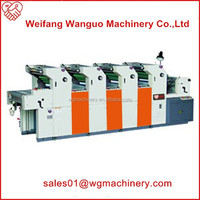 WG used heidelberg offset printing machine 4 color