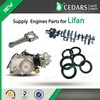 Lifan engine parts Lifan Car Parts