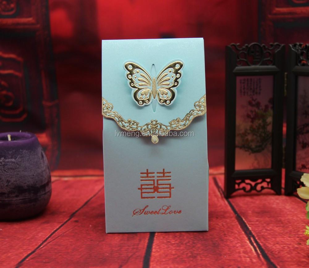 Custom Made Arabic Sweet Wooden Box/laser Cut Butterfly Wedding Candy Box - Buy  Arabic Sweet Wooden Box,Laser Cut Butterfly Wedding Candy Box,Laser Cut  Wedding Box Product on Alibaba.com